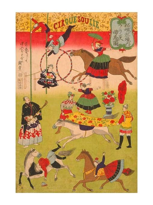 Cartel: Utagawa Hiroshige - Tokio - realización de circo ...