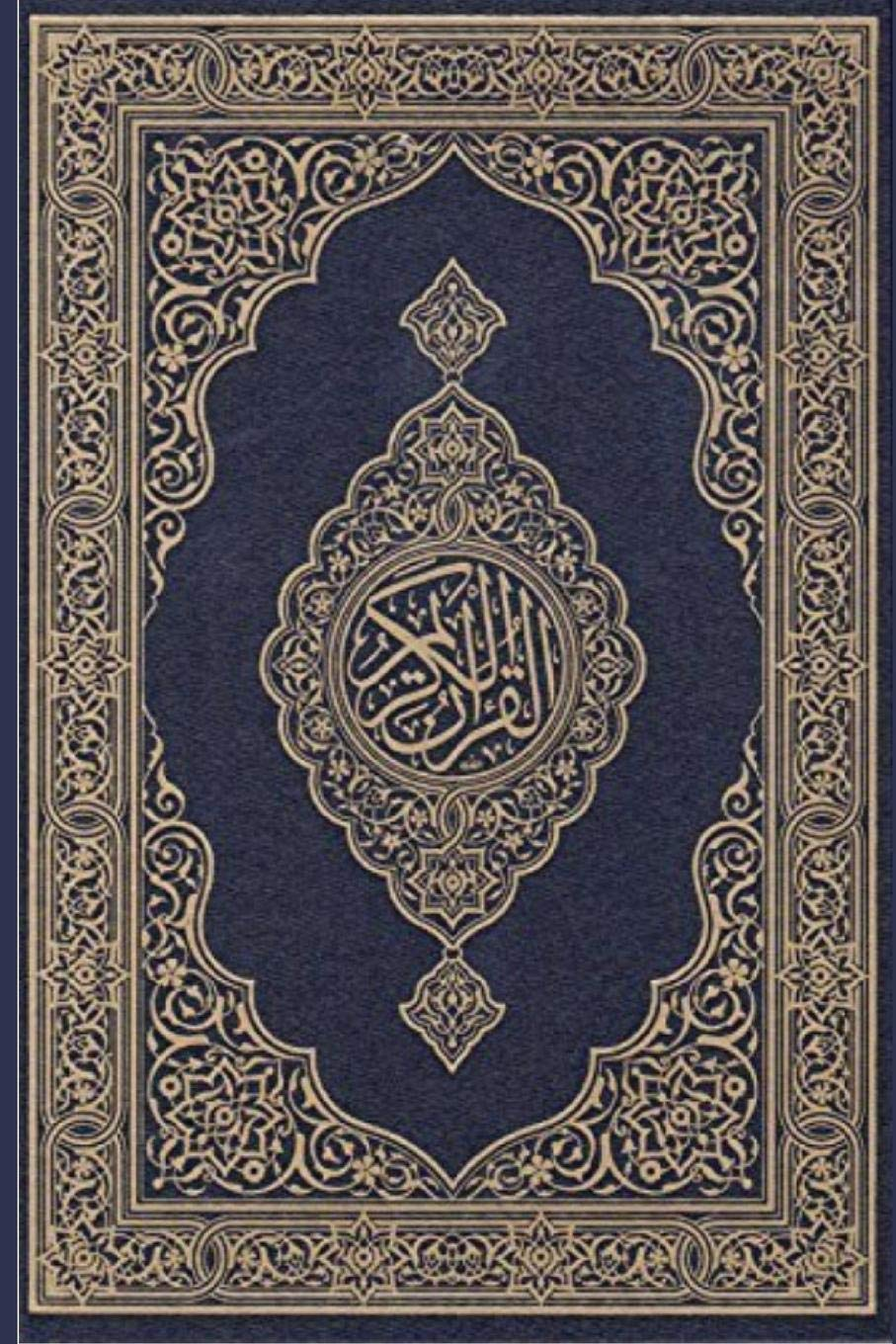 Koran  English Translation. Clear And Easy To Read