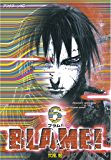 BLAME!(6) (アフタヌーンコミックス)