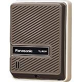 パナソニック(Panasonic) 呼出音増設用スピーカー(2線式) VL-862W