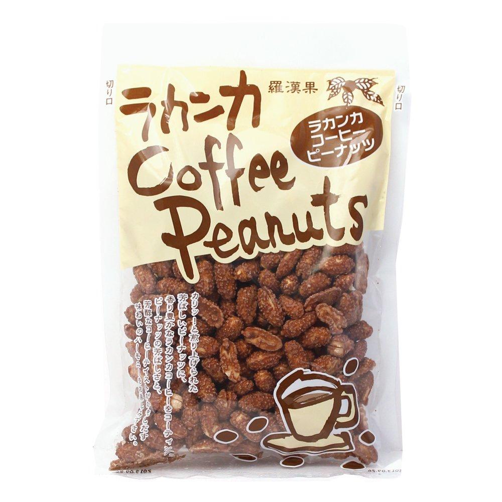 ラカンカ コーヒーピーナッツ(羅漢果) 300g