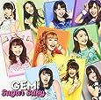 Sugar Baby(Blu-ray Disc付)