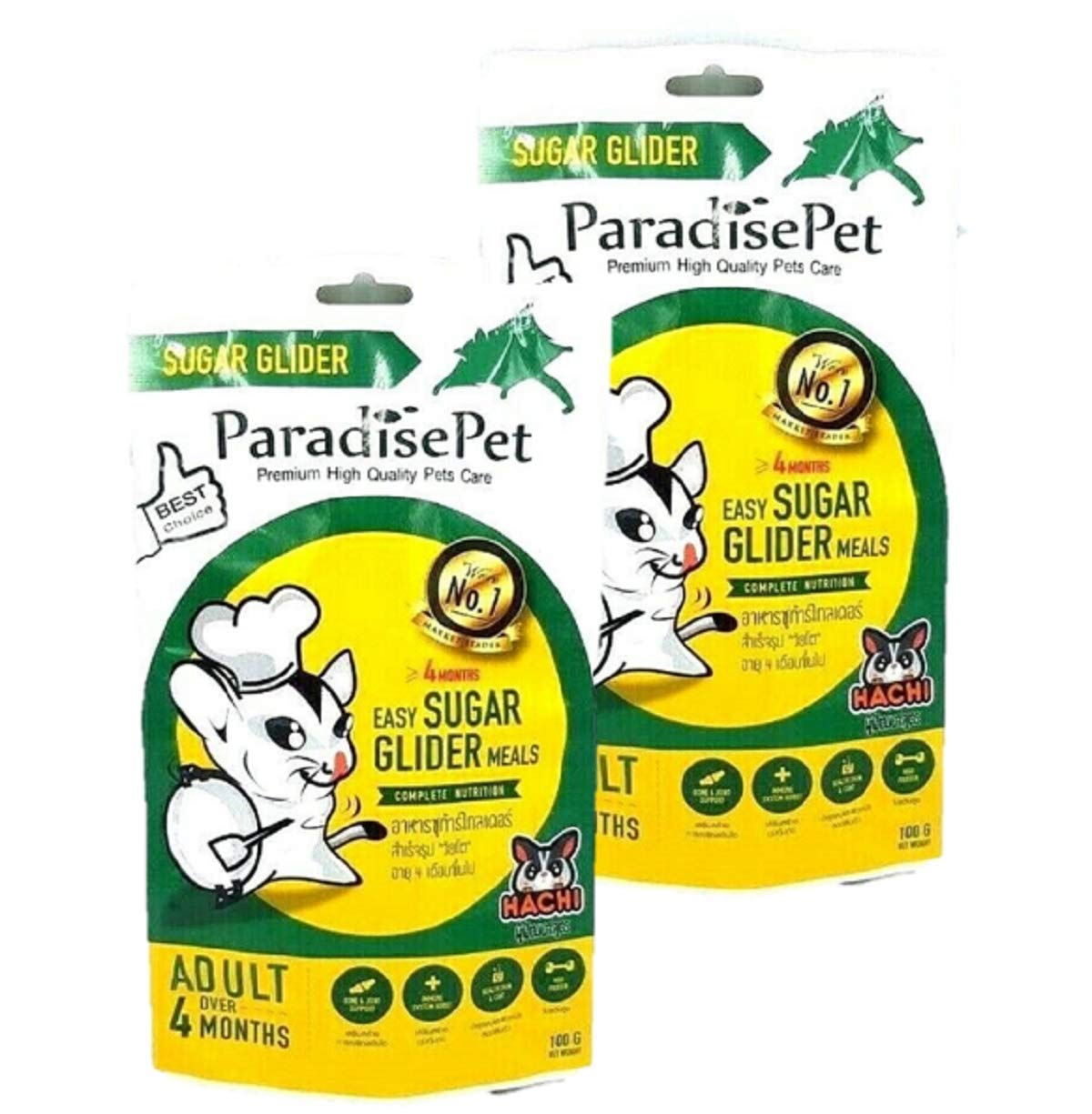 2 Pcs Instant Food Powder Complete Nutrition Meals for Sugar Glider Marmoset Squirrel Chinchillas Hamster or Small Exotic Pet, Premium Quality Pets Care for Adult or Over 4 Month (100 g.) by Polar Bear's Pet Shop