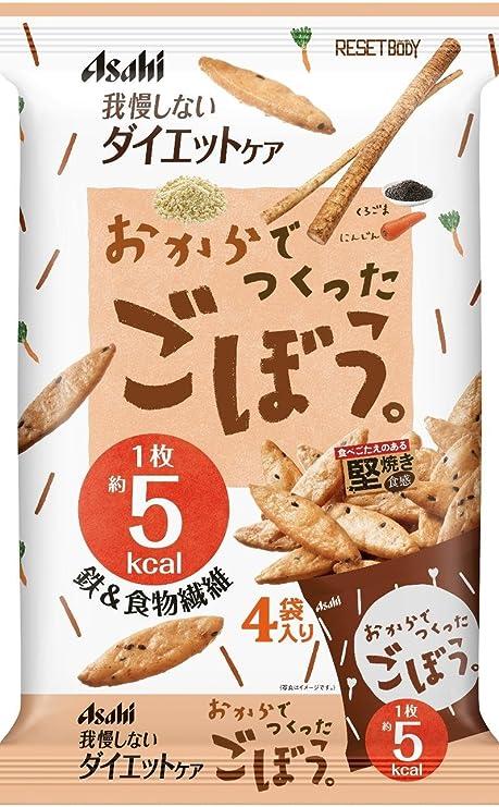 リセットボディごぼう88g(22g×4包)