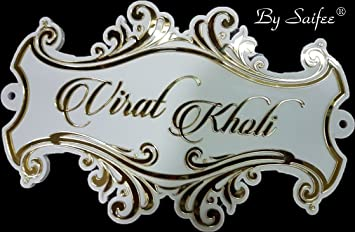 Buy Saifee Home Door Name Plate Acrylic Laser Cut