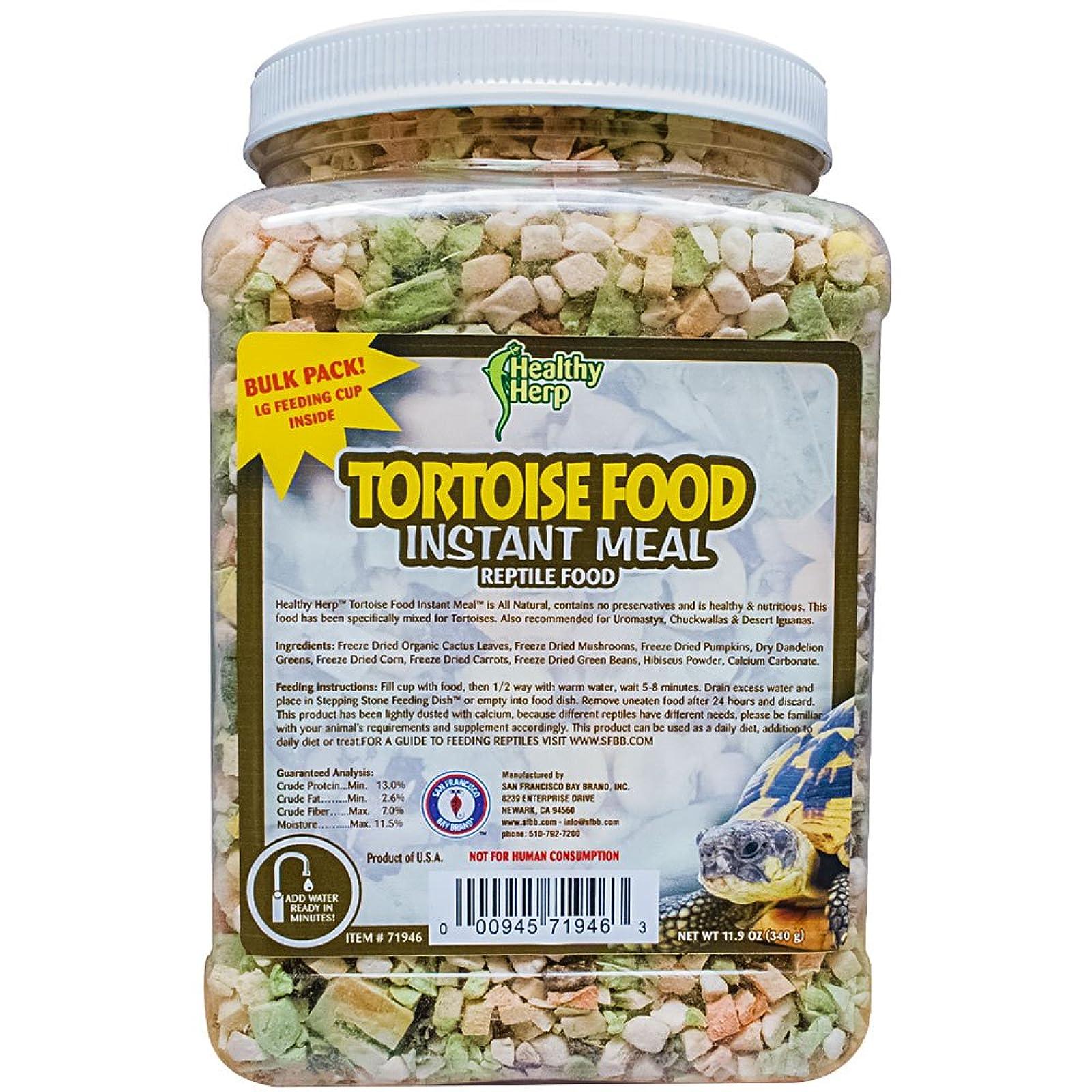 Healthy Herp Tortoise Food Instant Meal Bulk - 5