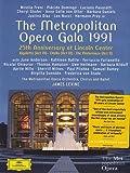 The Metropolitan Opera Gala 1991 [DVD]