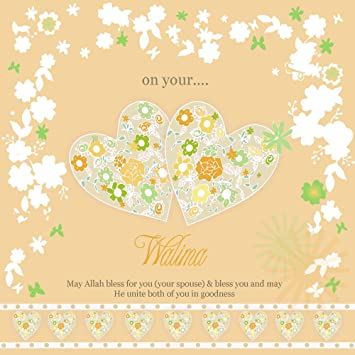 Islamische Hochzeit Karte Walima Amazon De Burobedarf Schreibwaren