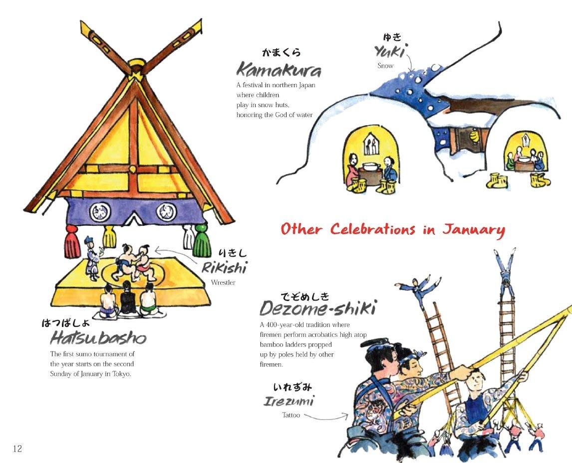 Japanese Celebrations: Cherry Blossoms, Lanterns and Stars!: Betty ...