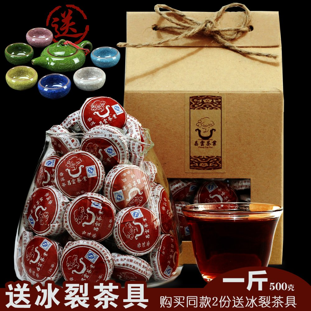 China Tea Yunnan Chang Yun tea Pu'er Tea cooked tea cake Mini Tea Cake seven simple gift box small bowl by CHIY-GBC ltd
