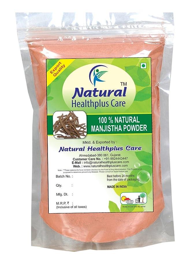 100% Natural Manjistha Root (RUBIA CORDIFOLIA) Powder as HAIR COLORANT NATURALLY by Natural Healthplus Care (1/2 lb / 8 ounces / 227 g)