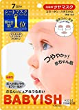 KOSE 高丝 Clear Turn  婴儿般高保湿光泽 面膜 7次份量