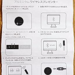 Amazon Satechi アルミニウム ワイヤレス プレゼンター パワーポイントなどプレゼンスライド遠隔操作 ポインター 指示棒 文房具 オフィス用品