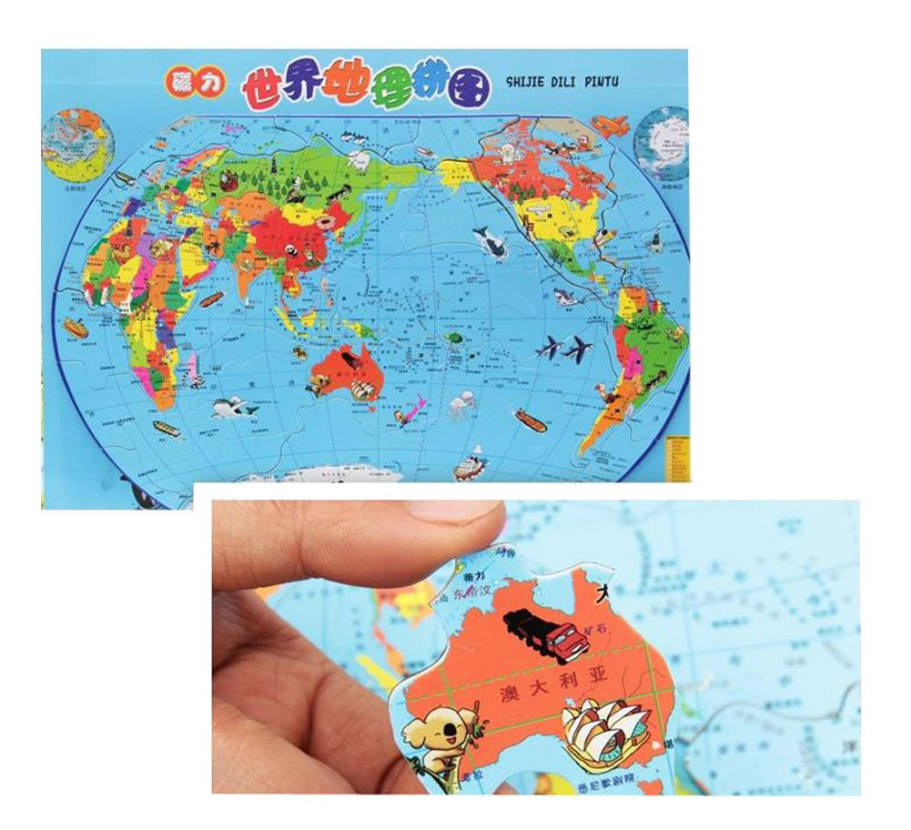 Amazon kids early educational world map magnetic fun puzzle amazon kids early educational world map magnetic fun puzzle wooden stereo jigsaws toys toys games gumiabroncs Image collections