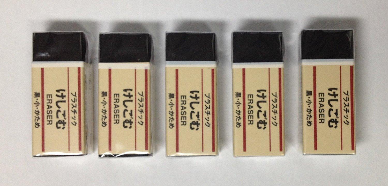 MUJI Japan Eraser [Black - Small] Total 10 Eraser Set