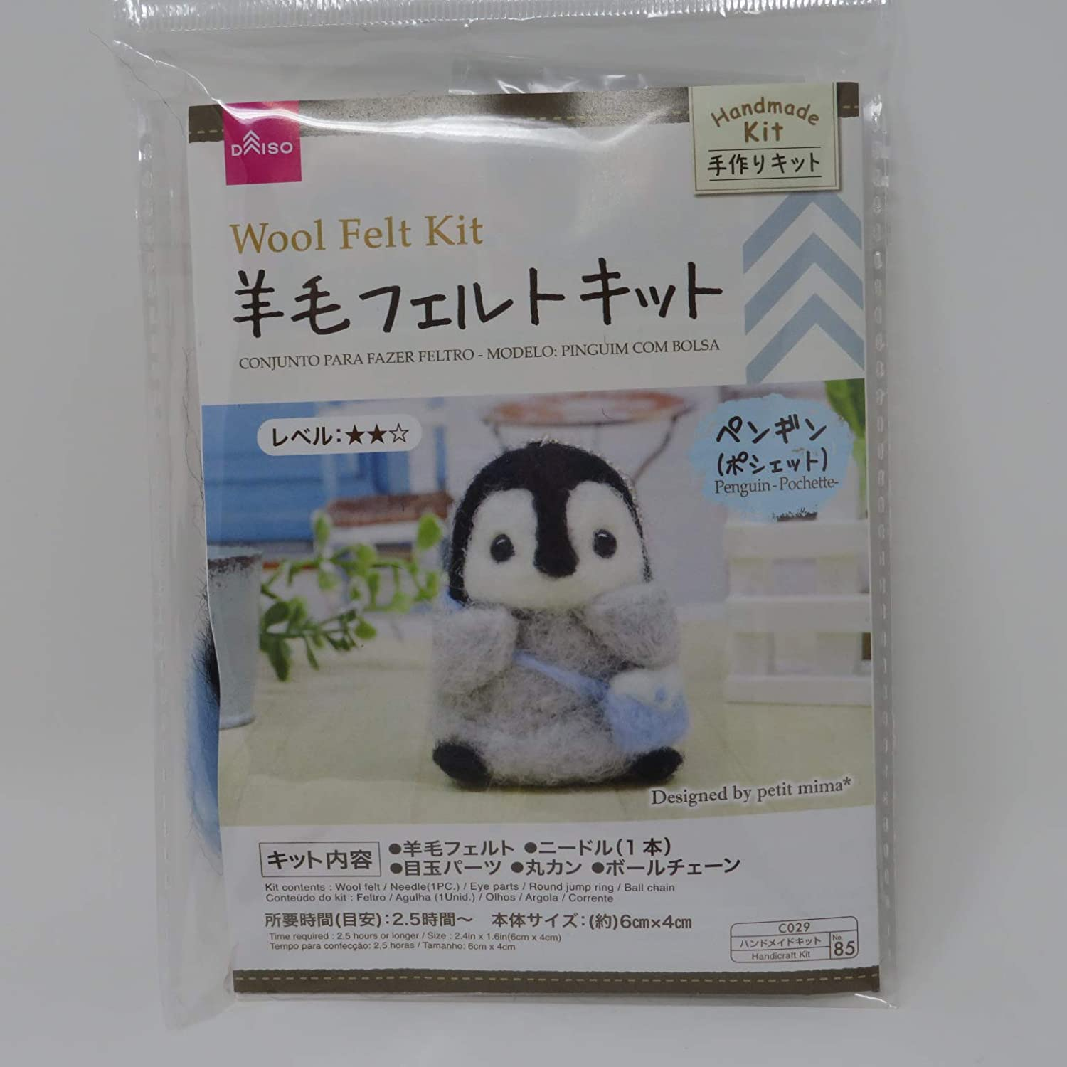 Penguin Pochette Needle Felting Animal Kit Wool Felt,Needle,Eye Parts,Round Jump Ring,Ball Chain