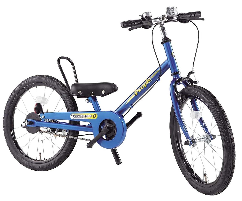 People(ピープル) ラクショーライダー 18インチ 補助輪パスして自転車イチバン乗り! B01MSJ92I8ブルースター