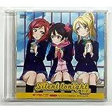 ラブライブ! 2nd Blu-ray全巻購入特典CD アニメイト BiBi「Silent tonight」