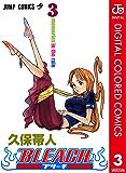 BLEACH カラー版 3 (ジャンプコミックスDIGITAL)