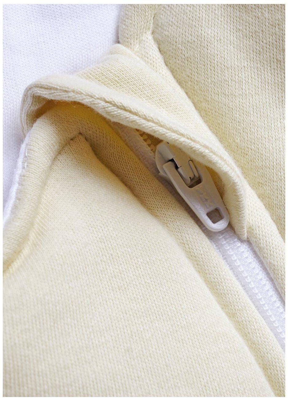 Baby Merlin's Magic Sleepsuit 3-6 months - Cream Cotton Baby Merlin Company MSSC-CSP