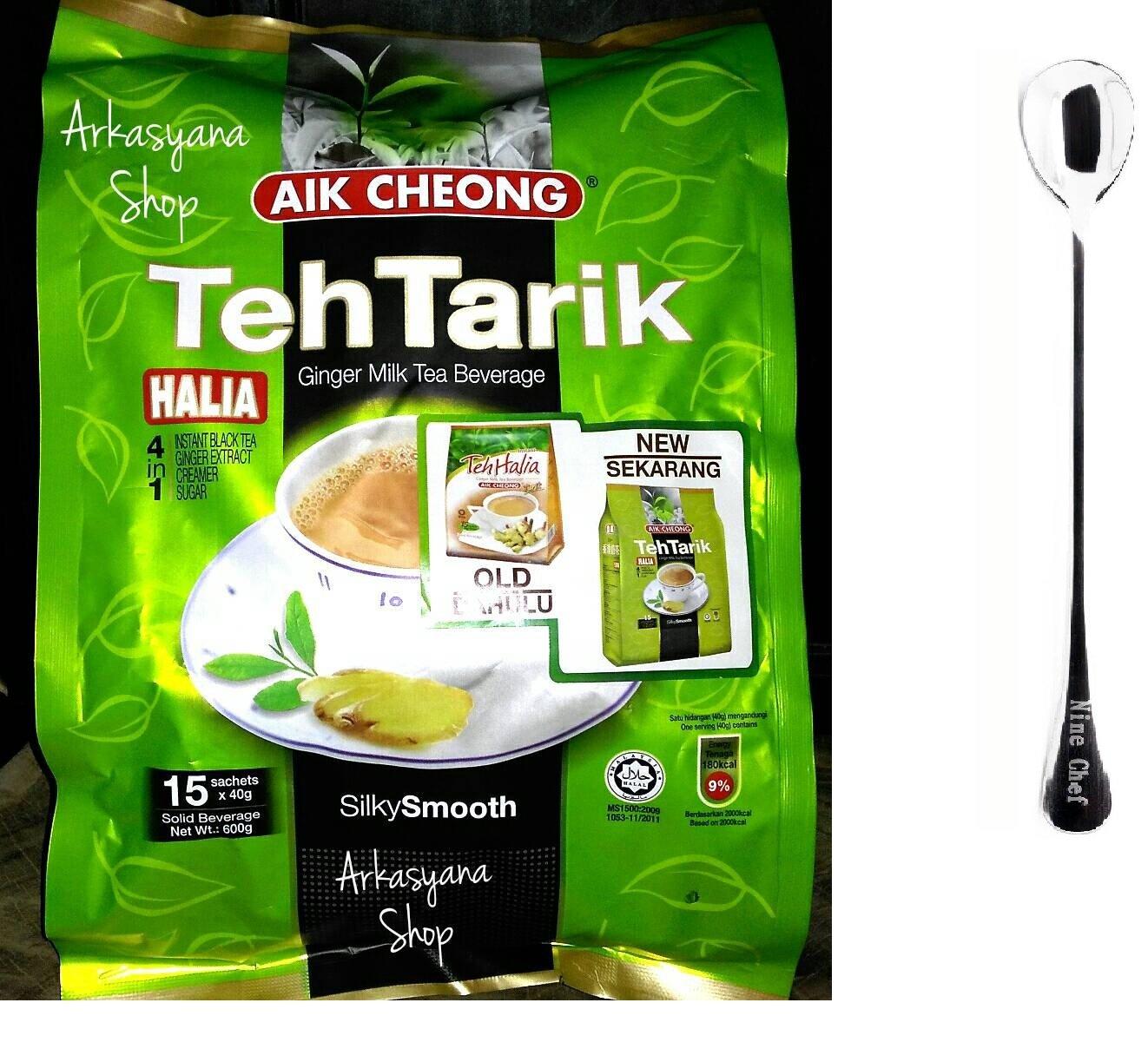 Aik Cheong Ginger 4in1 Teh Tarik Milk Tea Beverage (4 Pack)+ one NineChef Spoon