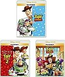 【Amazon.co.jp限定】Disney トイ・ストーリー 全巻セット [Blu-ray]