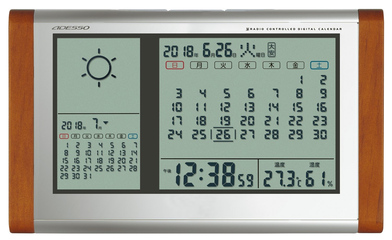 ADESSO(アデッソ) 目覚まし時計 電波時計 六曜 天気予報 2ヶ月カレンダー表示 置き掛け兼用 ブラウン TB-834 B0792T4M53