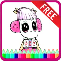 Surprise Dolls Coloring Pages   Unicorns and Princess Cartoons For Kids - FREE