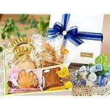 アジュール ヨーロッパの 伝統的 焼き菓子 詰め合わせ