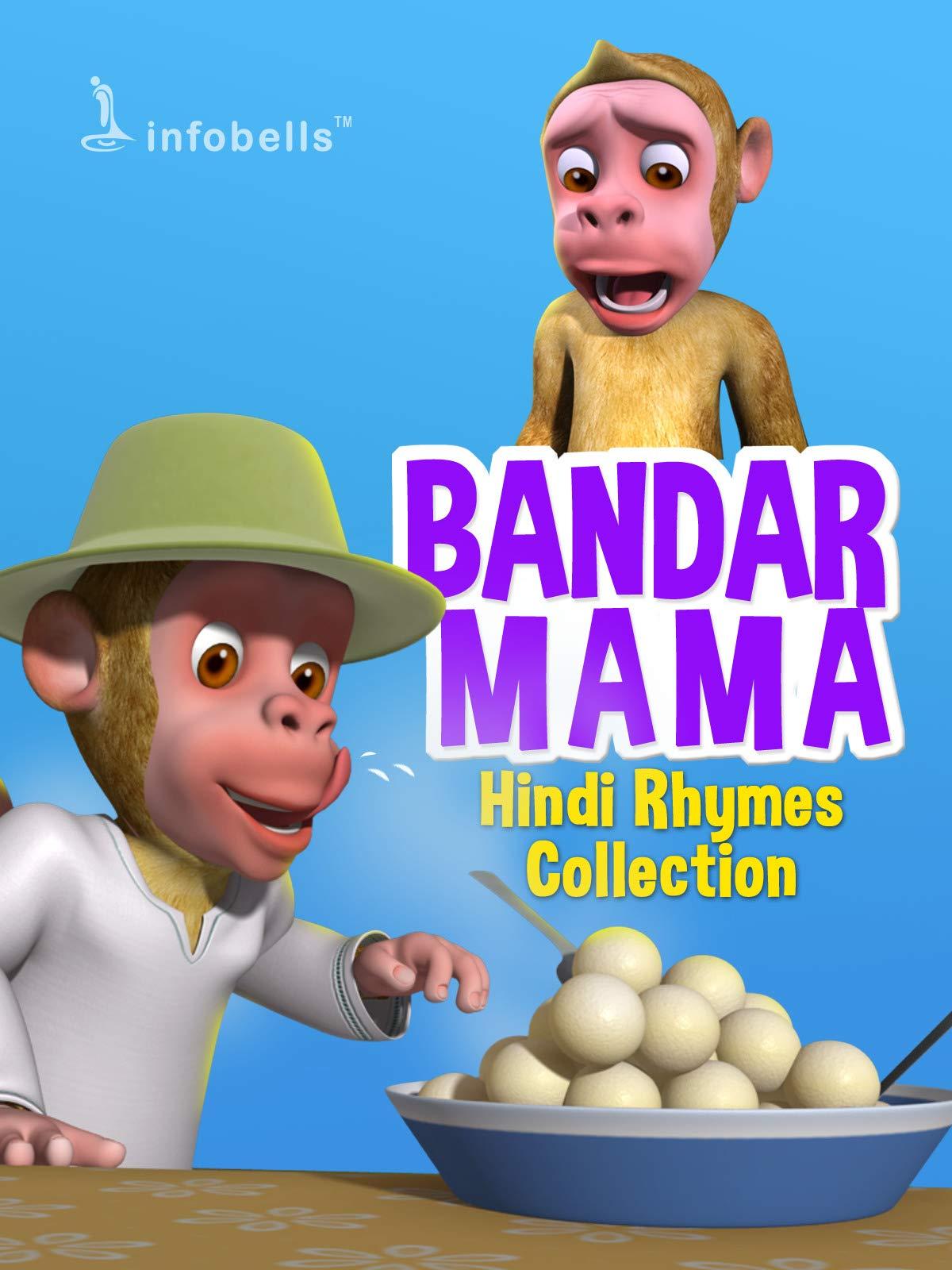 Bandar Mama Hindi Rhymes Collection