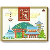 京都ダンガン