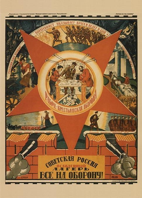 Vintage ruso Unión Soviética Propaganda lets Defender la ...