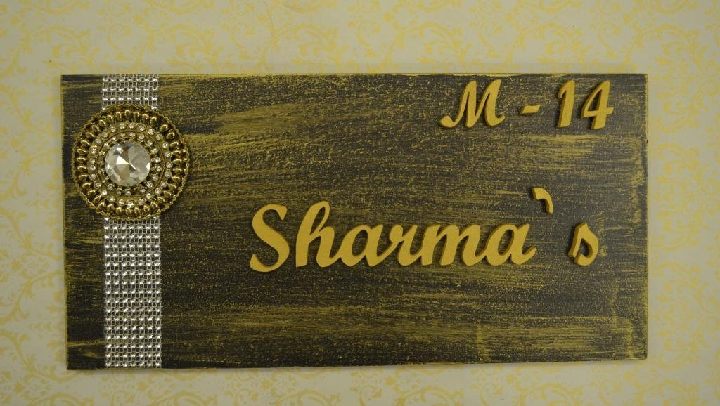 Karigaari India Designer Sleeper Wood & ,Bamboo Name Plate