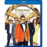 [AmazonDVDコレクション]キングスマン:ゴールデン・サークル [AmazonDVDコレクション] [Blu-ray]
