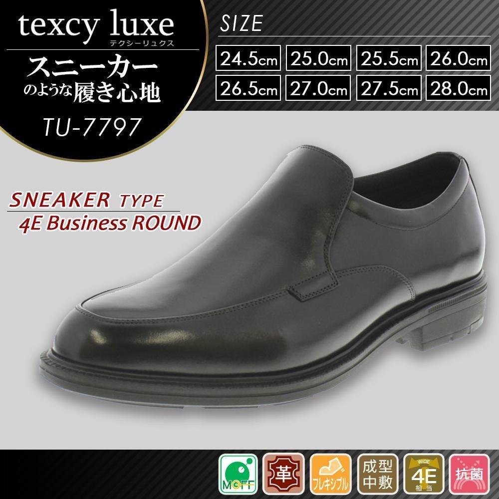 アシックス商事 ビジネスシューズ texcy luxe テクシーリュクス 4E相当 TU-7797 ブラック 24.5cm 服飾雑貨 靴 ab1-1092487-ah [簡素パッケージ品] B075T37MVK