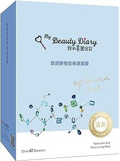 Amazon com : My Beauty Diary Black Pearl Brightening Mask 2016 New