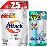 【Amazon.co.jp 限定】【まとめ買い】アタック ZERO(ゼロ) 洗濯洗剤 液体 詰め替え 900g + アタック プロEX 石けん(ケースつき)
