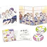 【Amazon.co.jp限定】ゆゆ式 OVA「困らせたり、困らされたり」(初回限定版)(A3タペストリー) [DVD]