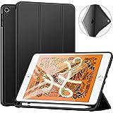 Ztotop iPad mini 5 ケース (2019モデル) 軽量 薄型 ペンホルダー付き 三つ折スタンド オートスリープ機能付き ハニカム放熱 全面保護 2019発売のiPad Mini5(第五世代) に対応 スマートカバー (ブラック)