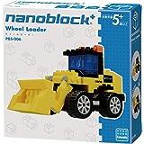 ナノブロックプラス ホイールローダー PBS-006