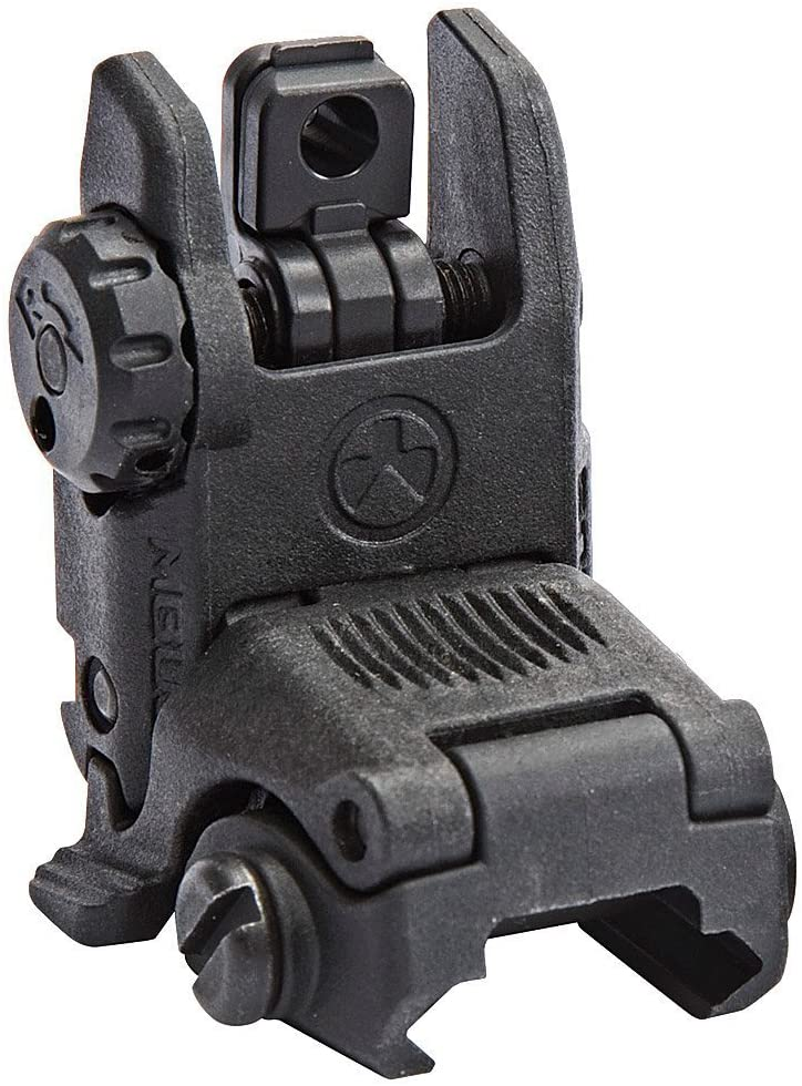 Top 10 Best MBUS Sights Reviews in 2020 4