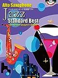 アルトサックス ジャズ・スタンダード名曲選ベスト~On Green Dolphin Street~  【生演奏CD付き】