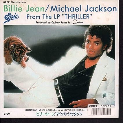 Billie Jean [Vinyl]