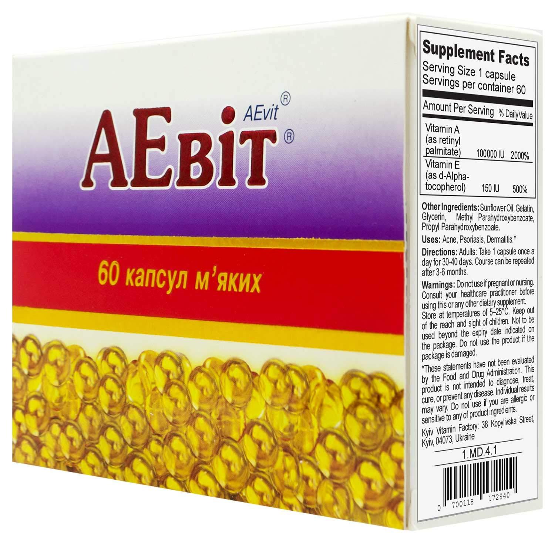 AEvit (A 100,000 IU and E Vitamins Complex) 60 softgels (1)