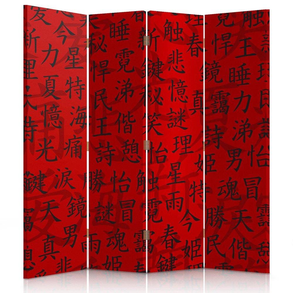 Il paravento stampato su telo,il divisorio decorativo per locali, bilaterale, a 3 parti (110x150 cm), SCRITTURA GIAPPONESE, ROSSO, NERO Feeby Frames
