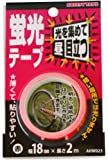 WAKI 蛍光テープ 18X2m 赤