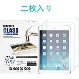 iPad Mini 1 2 3 液晶保護フィルム Abestbox® 9H [3D Touch対応] HD 0.26mm iPad Mini1 / iPad Mini2 / iPad Mini3 用 強化ガラス ラウンドエッジ加工 (iPad Mini 1 / 2 / 3(二枚セット))