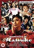 Memories Of Matsuko [DVD] [Reino Unido]
