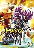 バトルスピリッツ ブレイヴ 6 [DVD]