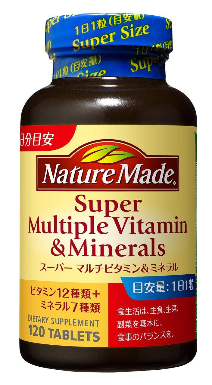 【選び方が重要!】マルチビタミンおすすめ人気ランキング10選
